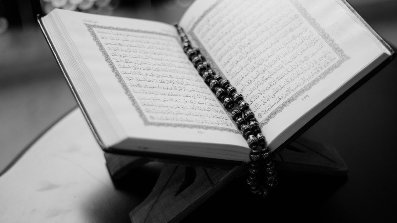 Путь изучения Корана